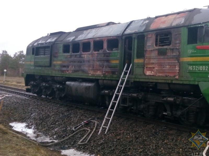 Локомотив загорелся во время движения в Столинском районе